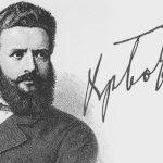 Отбелязваме 172 години от рождението на Христо Ботев