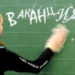 Пролетната ваканция на учениците в България се съкращава