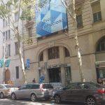 Учебните заведения в Испания остават затворени до септември