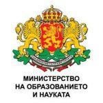 МОН: Националните кръгове на олимпиадите ще се проведат на 27 и 28 юни