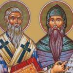 Почитаме паметта на светите братя Кирил и Методий
