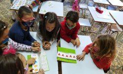 Един ден в българското училище