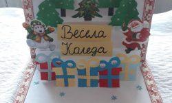 """Конкурсът """"Магията на Коледа"""" излъчи най-добрите картички и рисунки"""
