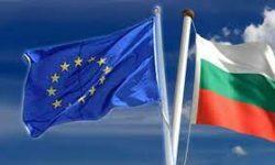 Отбелязваме Деня на Европа – 9 май