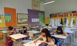 Върнахме се отново в класните стаи