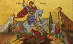 Български народен календар: Празнуваме Гергьовден