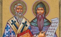 Почитаме Св. св. Кирил и Методий